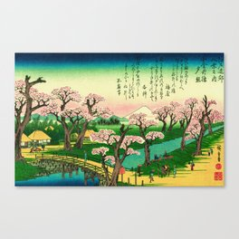 Evening Glow at Koganei Bridge Canvas Print