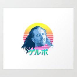 Nicolas Cage ゲルボ! Art Print