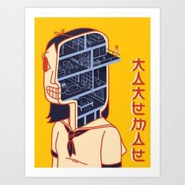 Tatemae Art Print