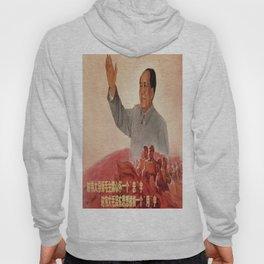 Vintage poster - Mao Zedong Hoody