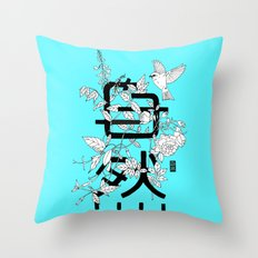Shizen wrapped in nature_Blue Throw Pillow
