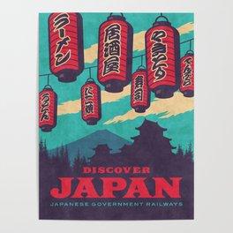 Japan Travel Tourism with Japanese Castle, Mt Fuji, Lanterns Retro Vintage - Blue Poster