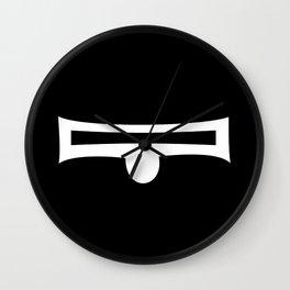 Libra II Wall Clock