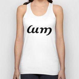 Ambigram Cum Unisex Tank Top