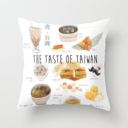 The Taste of Taiwan Throw Pillow