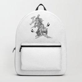 KungFu Zodiac - Horse and Goat Backpack