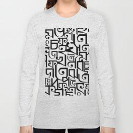 Bengali Alphabets Long Sleeve T-shirt