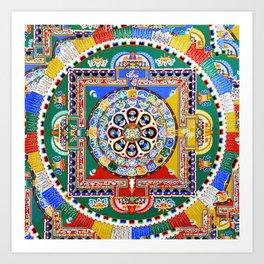 Tibet Sand Mandala RGBY Art Print