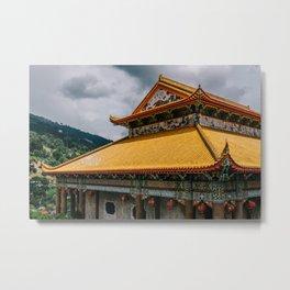 Kek Lok Si Temple Metal Print
