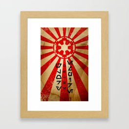 Glory of The Empire Framed Art Print