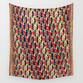 Sehna Kurdish Northwest Persian Rug Wall Tapestry