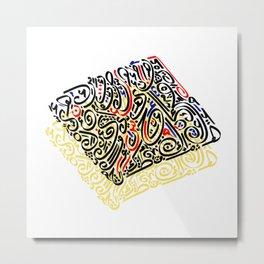 Arabic Calligraphy 1 Metal Print