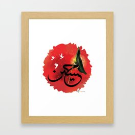 The Victorious One Framed Art Print