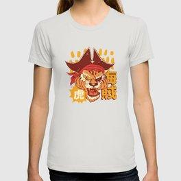 ANIME TIGER PIRATE T-shirt
