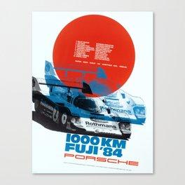 Vintage Fuji 84 Race Poster Canvas Print