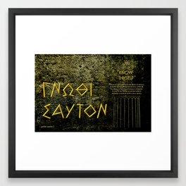 """KNOW THYSELF"" Framed Art Print"