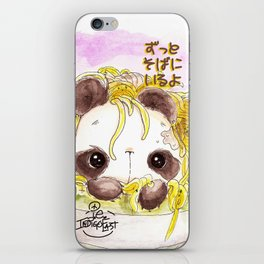"""""""ZUTTO SOBA NI IRU YO"""" Always by your side? Or Always in your Buckwheat Noodles...? iPhone Skin"""