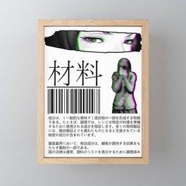 BARCODE - SAD JAPANESE ANIME AESTHETIC Framed Mini Art Print