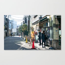Monday Morning Cigarette in Tokyo Canvas Print