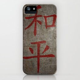 Red Peace Chinese character on grey stone and metal background iPhone Case