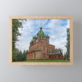 St. John the Baptist Church, Yaroslavl Framed Mini Art Print