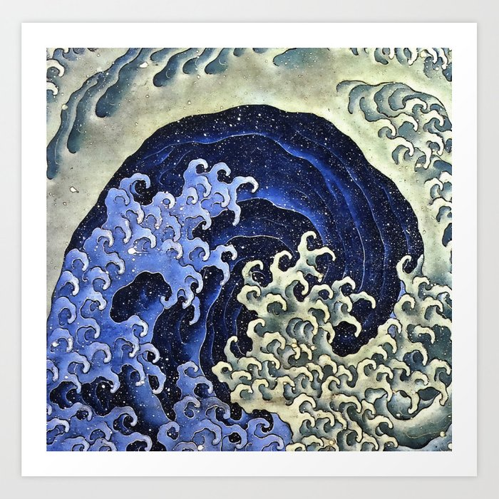 Hokusai Feminine Wave Japanese Vintage Fine Art Art Print