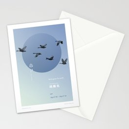Wild Geese Fly North Stationery Cards