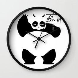 Ranma ½: Genma Saotome Wall Clock