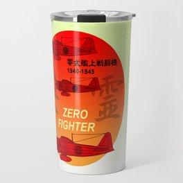 kamikaze Travel Mug