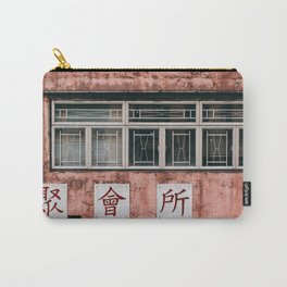 Aging Pink Facade, Hong Kong Carry-All Pouch