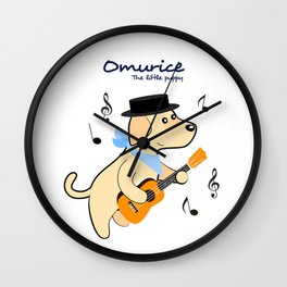 Omurice the little puppy - Playing Ukulele Wall Clock