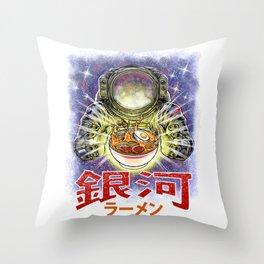 galaxy ramen Throw Pillow