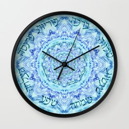 Hebrew blessing mandala-Home blessing-Business blessing-Judaica art Wall Clock