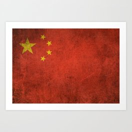 Old and Worn Distressed Vintage Flag of China Art Print