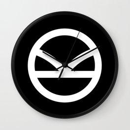KINGSMAN -White Logo Wall Clock