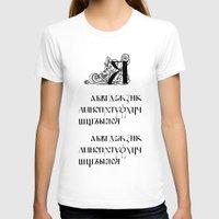 alphabet T-shirts featuring Alphabet by Olya Goloveshkina