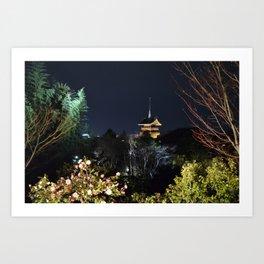 Night Temple in Kyoto Art Print