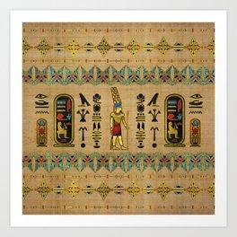 Egyptian Amun Ra - Amun Re Ornament on papyrus Art Print