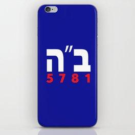 """B""""H 5781 Biden Harris 2020 iPhone Skin"""