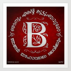 Joshua 24:15 - (Silver on Red) Monogram B Art Print