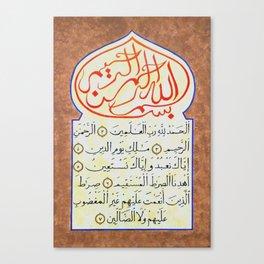 Al Fatiha - The Beginning Canvas Print