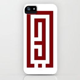 حب Love iPhone Case