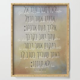 Do Not Return a Slave - Hebrew Bible Quote Serving Tray