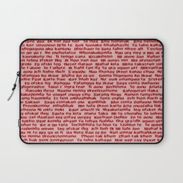 100 Ways To Say I love You Laptop Sleeve