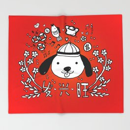 2018 Chinese New Year Doodles Throw Blanket