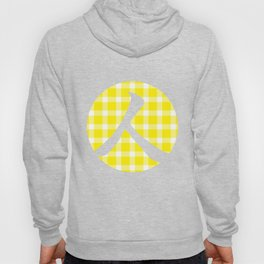 Plaid Canary Yellow Person Hoody