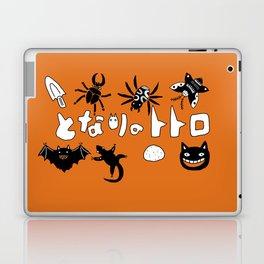 Ghibli bugs Laptop & iPad Skin