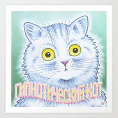 Hypnotic Cat Art Print
