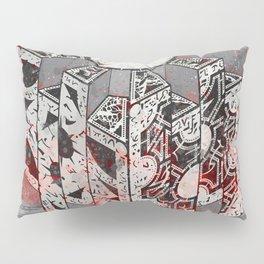 Hellraiser Puzzlebox D Pillow Sham