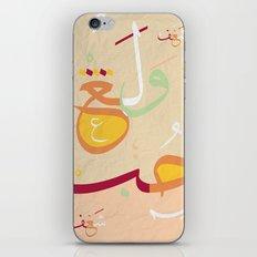 Love & passion  iPhone & iPod Skin